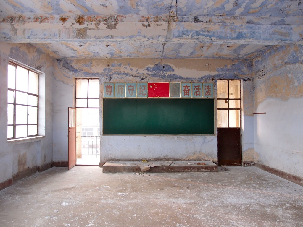 blue_decay_classroom