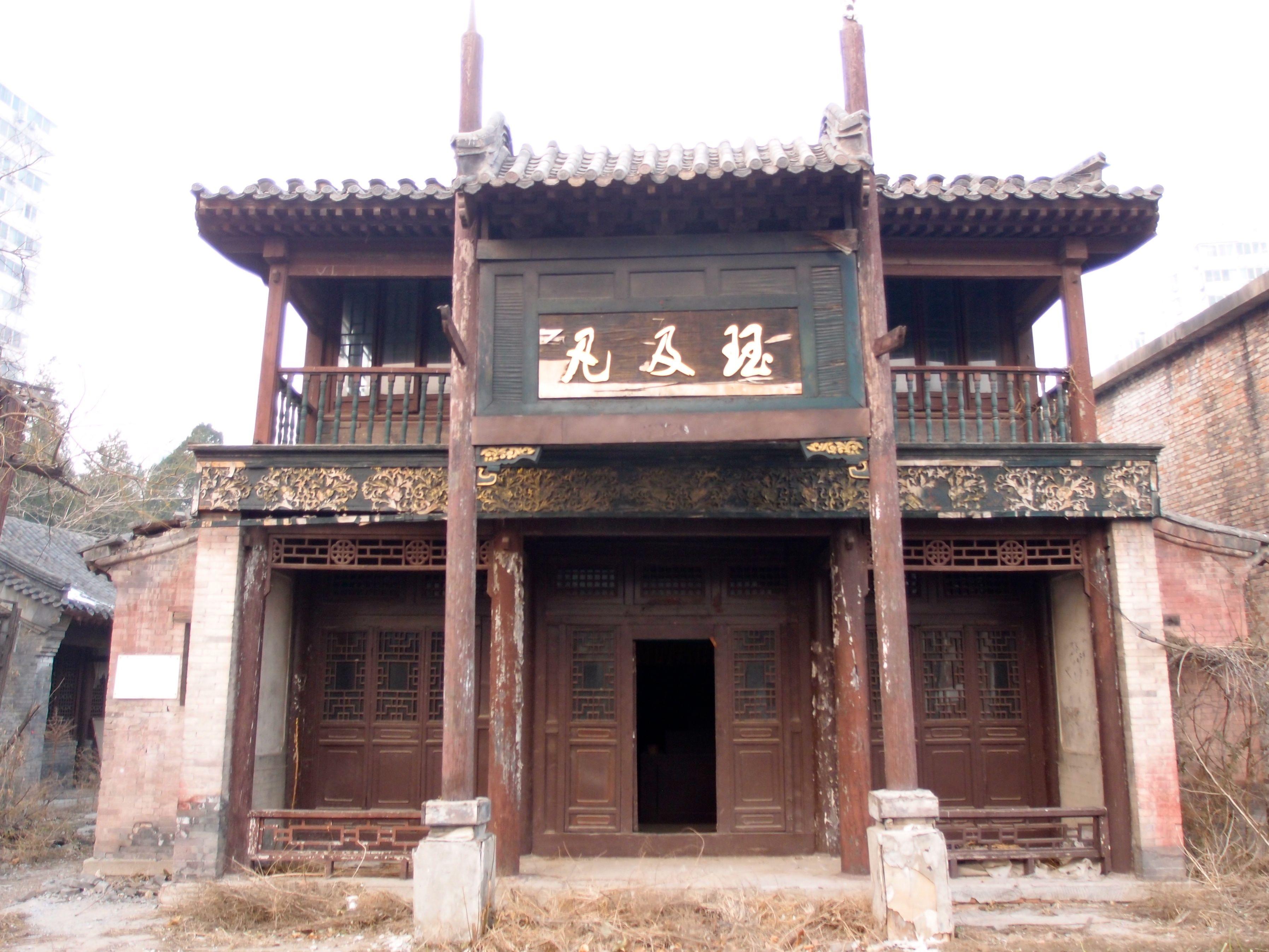 site de rencontre beijing