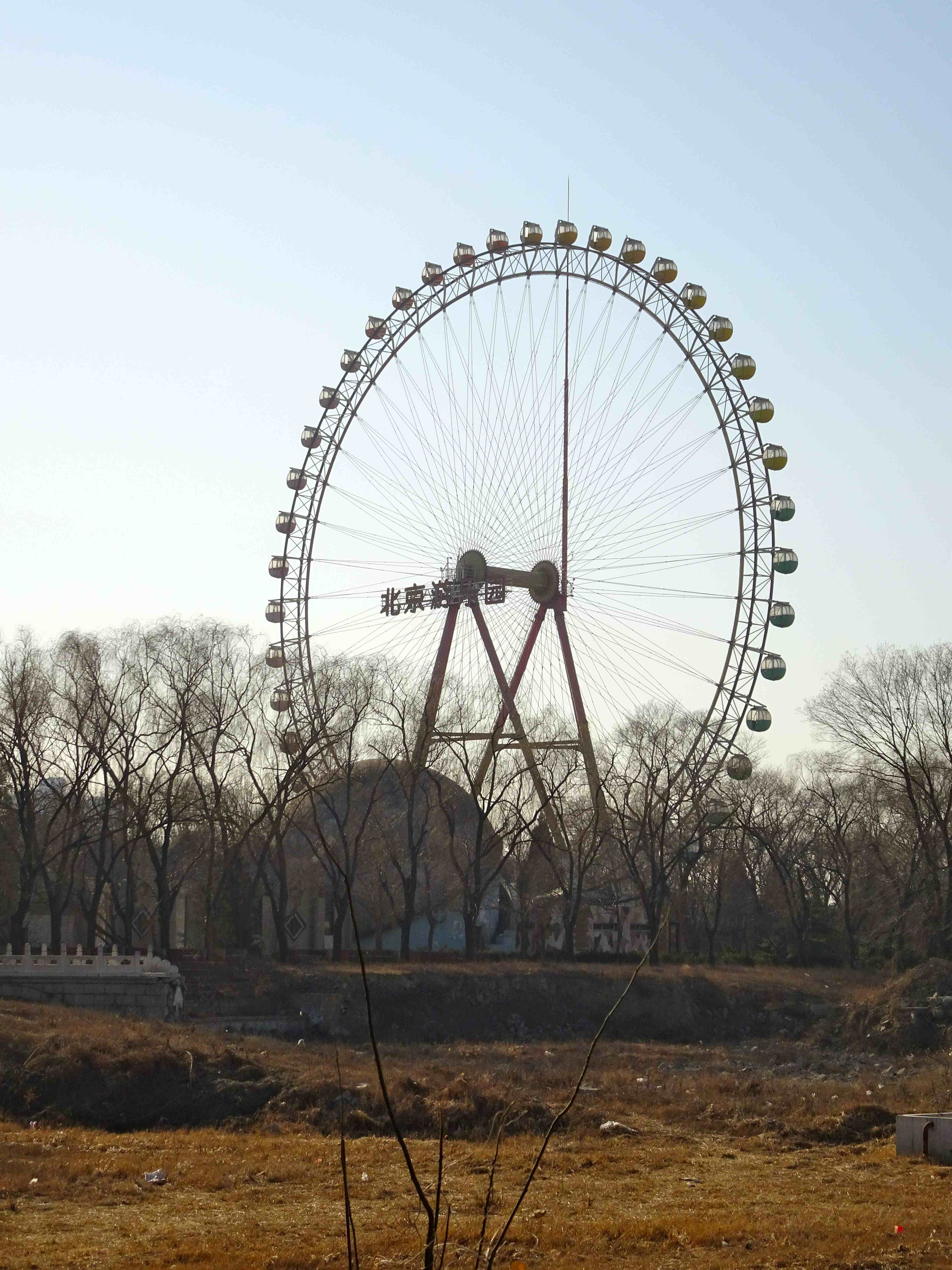Beijing Amusement Park 北京游乐园 China S Forgotten Places And Urban Dystopias
