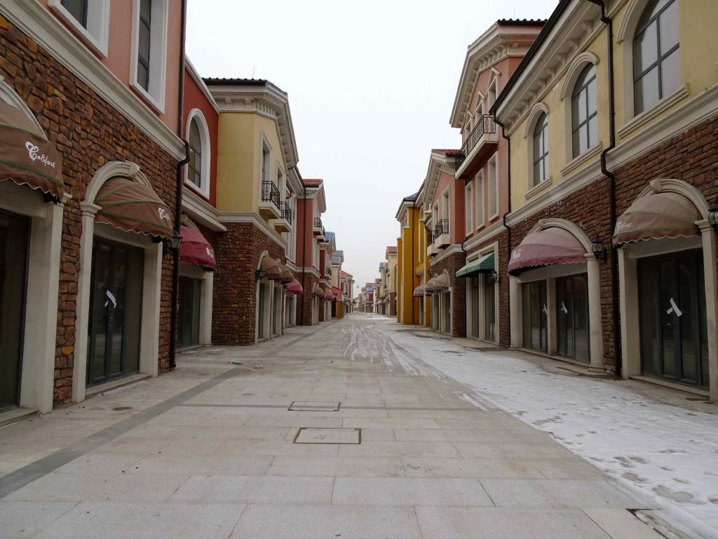 bar street 1