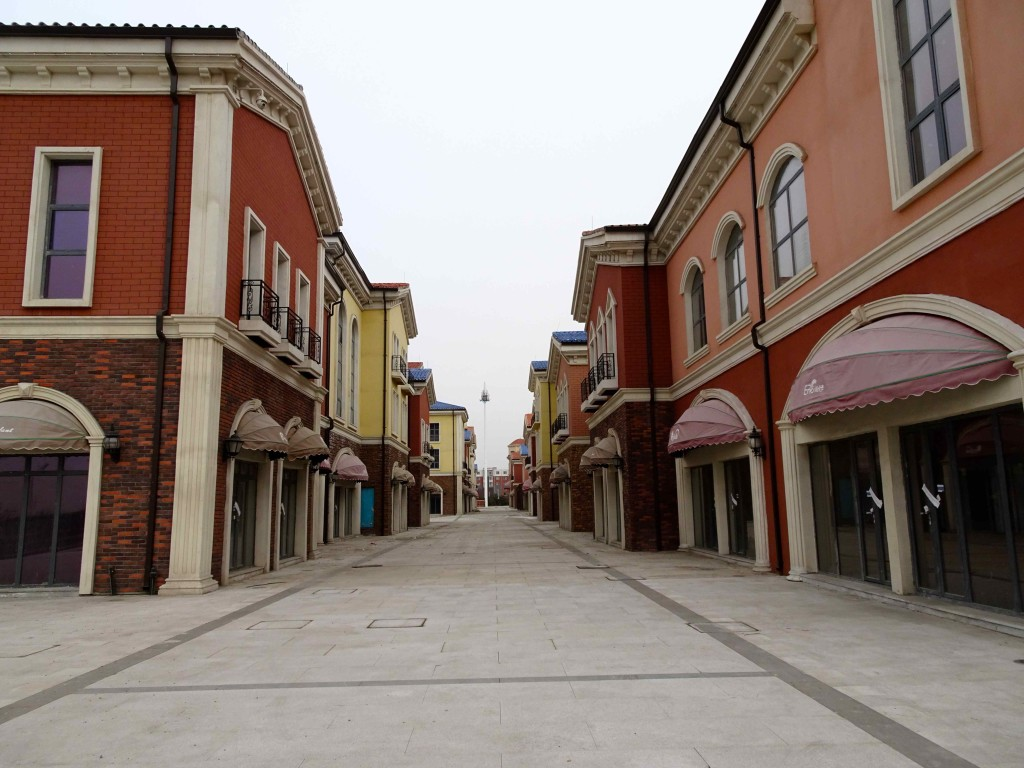 empty shopping street 2
