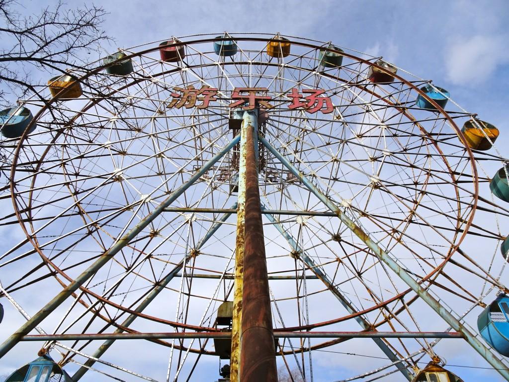 grande roue fev 2016