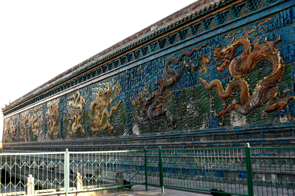 NINE DRAGON SCREEN, DATONG
